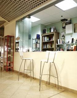 poema book store