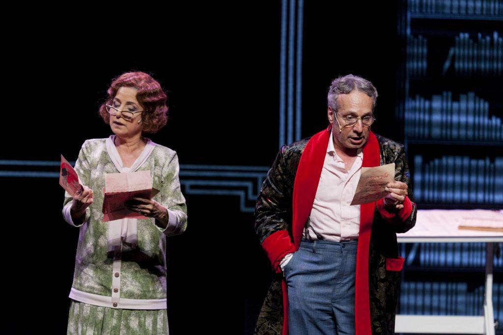 שמוליק וילוז'ני וענת וקסמן - מלון רנדוו (צילום: ז'ראר אלון)